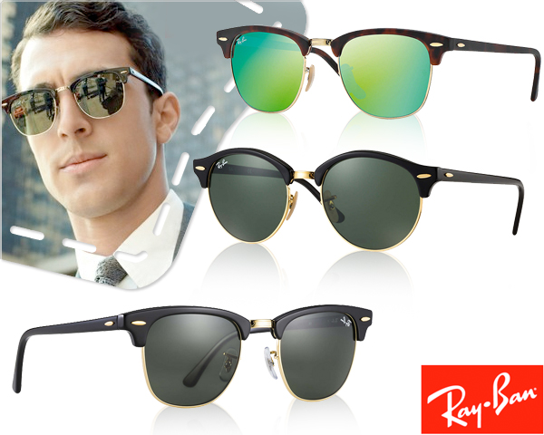 1 Day Fly - End Of Summer Sale: Ray-​Ban Clubmaster Of Clubround
