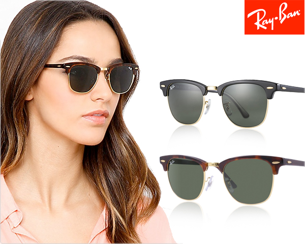 1 Day Fly Lady - Ray-​Ban Clubmaster Zonnebril