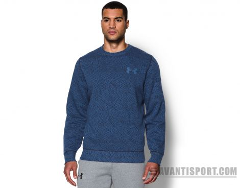 Avantisport - Under Armour - Storm Rival Novelty Crew - Sweater
