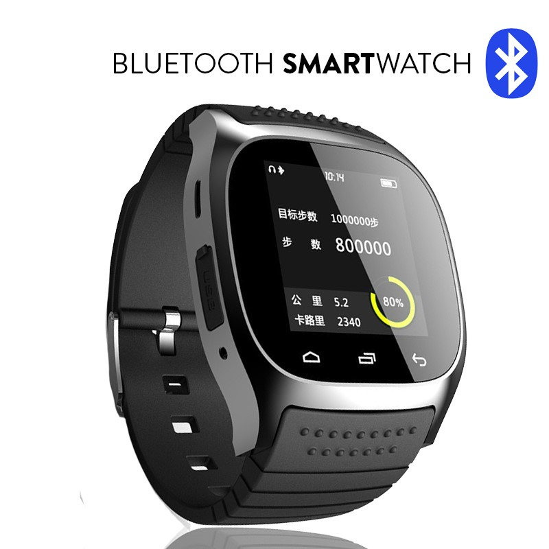 Deal Digger - Rwatch M26: Bluetooth Smartwatch