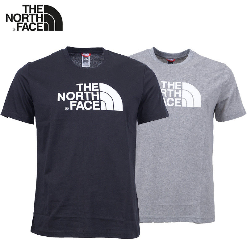 Elke dag iets leuks - T-Shirts van The North Face