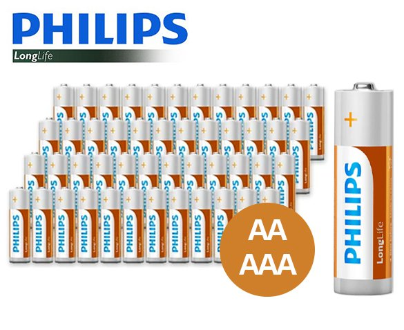Groupdeal - 16-pack Philips Batterijen