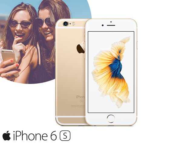 Groupdeal - Refurbished iPhone 6s