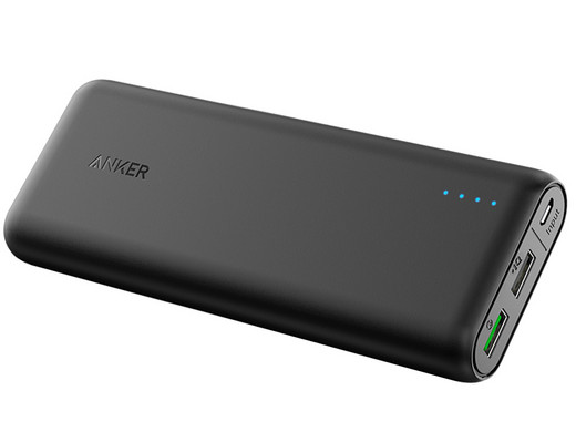 iBood - Anker PowerCore 20.000 Powerbank
