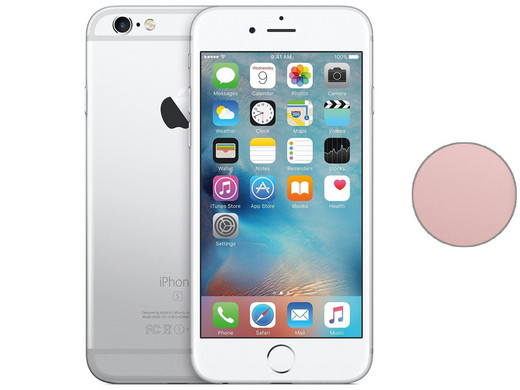 iBood - Apple iPhone 6s (16 GB)