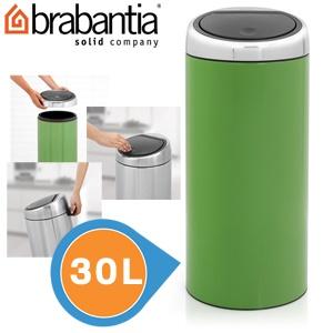 Aanbieding Brabantia Touch Bin 30 Ltr.Brabantia Touch Bin 30 Liter Apple Green Dagelijkse Koopjes En