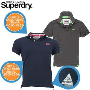 iBood Health & Beauty - Combi-pack Superdry Classic Pique Poloshirts, katoen/polyester ? maat XL online: 20:00-23:59