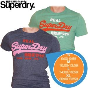 iBood Health & Beauty - Combi-pack Superdry Vintage Tri-Colour Entry Tee (blue and green) - Maat XL (20:00-23:59)