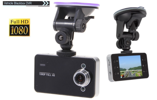 Marge Deals - Hd Dashcam Dvr Verkeersrecorder
