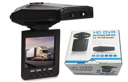Marge Deals - Hd Lcd Dashcam Verkeersrecorder