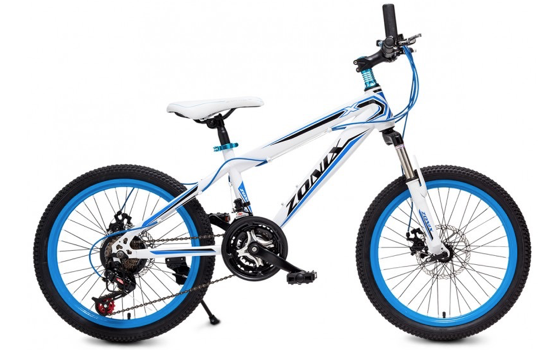 Marge Deals - Zonix 20Inch Mountainbike
