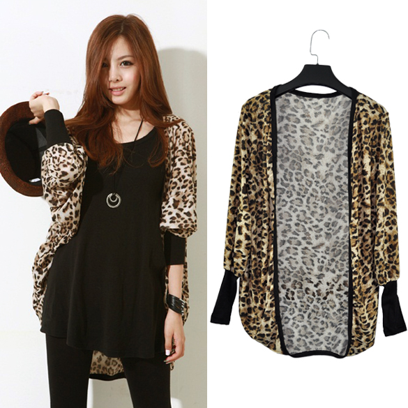 One Day For Ladies - Leopard vest