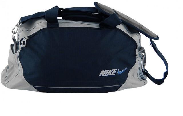 Nike Sporttas   Dagelijkse koopjes en internet aanbiedingen